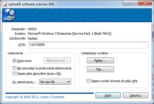 software scanner